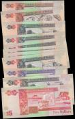 London Coins : A162 : Lot 207 : Belize (11), 20 Dollars (2) dated 1997, 10 Dollars (7) dated 1991, 1997 & 2001, 5 Dollars (1) da...