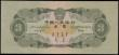 London Coins : A162 : Lot 228 : China Peoples Bank 3 Yuan dated 1953 block 231 series 2037955, watermark star & wings, (Pick868)...