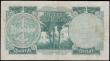 London Coins : A163 : Lot 1492 : Iraq National Bank 1/4 Dinar, Law of 1947 issued 1955 series H/1 962518, portrait King Faisal II as ...