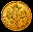 London Coins : A163 : Lot 2135 : Russia 7 Roubles 50 Kopeks 1897 AΓ Y#63 EF, a one-year type