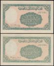 London Coins : A165 : Lot 1199 : Egypt 10 Piastres Pick 168a (2) Exceptionally rare issues with matching LOW serial numbers P/4 00000...