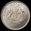 London Coins : A165 : Lot 2144 : China - Kwangtung Province undated (1890-1905) Y#199 GEF and lustrous with attractive gold tone, the...