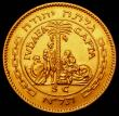 London Coins : A165 : Lot 2210 : Israel Medal 10th Anniversary of Independence Medal, 1958. 27mm diameter in 22 carat gold, weight 15...