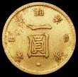 London Coins : A165 : Lot 2223 : Japan Gold Yen Year 4 (1871) High Dot Y#9 EF