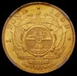London Coins : A165 : Lot 2257 : South Africa Gold Pond 1898 KM#10.2 in an NGC holder and graded MS62