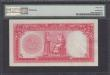 London Coins : A165 : Lot 938 : Iraq - Central Bank of Iraq 5 Dinars L.1947 (1959) , serial number in black 1/A 999105 at bottom lef...