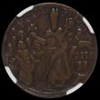 London Coins : A166 : Lot 1252 : USA/Ireland Halfpenny St. Patricks (undated c.1670) FLOREAT .*. REX legend, Checkerboard Floor, Bree...