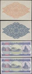 London Coins : A166 : Lot 201 : Falkland Islands Government issues (4) comprising 1 Pound Pick 8b signature Rowlands dated 20th Febr...