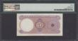 London Coins : A166 : Lot 381 : Qatar & Dubai Currency Board 5 Riyals Pick 2a ND (circa 1960's) serial number A/6 202747. T...