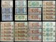 London Coins : A167 : Lot 1368 : Hollom & Fforde QE2 portrait issues 1960's (31) in various grades Fine - VF to UNC comprisi...