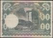 London Coins : A167 : Lot 1466 : Ceylon Government 100 Rupees Pick 38 dated just nearer the end of World War II 24th June 1945 and se...
