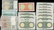 London Coins : A167 : Lot 1496 : England, Isle of Man & Republic of Ireland issues 1945 onwards (19) most in GEF - about UNC comp...