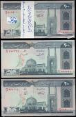London Coins : A167 : Lot 1528 : Iran Bank Markazi 200 Rials ND 1982-2005 (260) in 3 consecutively numbered bundles. The first bundle...
