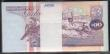 London Coins : A167 : Lot 1660 : Suriname Central Bank 100 Gulden Pick 139b dated 10th February 1998 (100) a consecutively numbered b...
