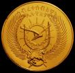 London Coins : A167 : Lot 1915 : Ethiopia 600 Birr Gold EE1970 (1977) World Conservation Series Obverse: Lion within circle divides w...