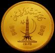 London Coins : A167 : Lot 1992 : Pakistan 3000 Rupees 1976 World Conservation Series Obverse: Crescent within monument with star at u...