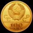 London Coins : A167 : Lot 1999 : Russia 100 Roubles 1978 Y151 Olympics Lenin Stadium Unc