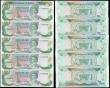 London Coins : A168 : Lot 117 : Belize Central Bank & Monetary Authority issues circa 1980's (12) all in about UNC - UNC an...