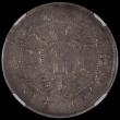 London Coins : A168 : Lot 765 : China Chihli Province Dollar Year 24 (1898) TA TSING TWENTY FOURTH YEAR OF KWANG HSU PEI YING ARSENA...