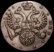London Coins : A168 : Lot 840 : Russia Rouble 1731 Anna KM#192.1 VF with a pleasant even old tone