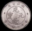 London Coins : A169 : Lot 874 : China - Hupeh Province 20 Cents undated (1895-1907) Y#125.1, L&M 184, in an NGC holder and grade...