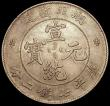 London Coins : A169 : Lot 875 : China - Hupeh Province Dollar undated (1909-1911) Y#131 EF/GEF a very pleasing example of this type