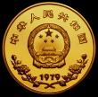 London Coins : A169 : Lot 880 : China 450 Yuan Gold 1979 International Year of the Child KM#9, 17.17 grammes of .900 gold, Proof FDC...