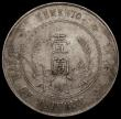 London Coins : A169 : Lot 881 : China Republic Dollar undated (1927) Y#318a.1 EF and nicely toned