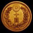 London Coins : A170 : Lot 1096 : Japan 10 Yen Gold Year 30 (1897) Y#33 NEF a pleasing example of this short and popular series