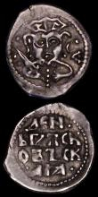 London Coins : A170 : Lot 1166 : Russia Dengas medieval types in silver (2) Pskov - Prince Dovmont c.1266-1299 Obverse: Facing bust, ...