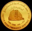 London Coins : A170 : Lot 1237 : United Arab Emirates 1000 Dirhams Gold 1990 Death of Shaikh Rashid Bin Saeed Al Maktoum, Obverse: Bu...