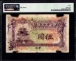 "London Coins : A170 : Lot 148 : China - Banque Industrielle De Chine 1914-17 ""Tientsin"" Issue 5 Dollars Pick S399 (S/M#C25..."