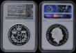 London Coins : A170 : Lot 541 : Five Pound Crowns 2018 Four Generations of Royalty Silver Proof Piedforts. Reverse: Four initials EC...