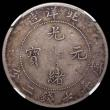 London Coins : A170 : Lot 957 : China - Chihli Province Dollar Year 29 (1903) Period after legend, Y#73.1, L&M 462 in an NGC hol...