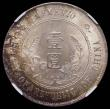 London Coins : A170 : Lot 959 : China - Republic Dollar undated (1927) Memento with 6-pointed Stars (Rosettes) in the obverse legend...