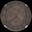 London Coins : A170 : Lot 961 : China - Yunnan Province 50 Cents undated (1917) Circle in centre of flag at left Y#479.1 NEF and nic...