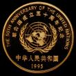 London Coins : A170 : Lot 963 : China 50 Yuan Gold 1996 50th Anniversary of the United Nations KM#814 Reverse: The United Nations bu...
