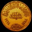 London Coins : A170 : Lot 987 : Egypt Five Pounds Gold 1964 (AH1384)  Reverse: Nile River basin scene KM#408 EF with some hairlines ...