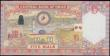 London Coins : A171 : Lot 201 : Oman Commemorative issues (2) both in fresh and crisp UNC comprising 1 Riyal 45th National Day 1970-...