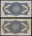 London Coins : A171 : Lot 223 : Scotland The Union Bank of Scotland Limited (2) a pair of 1 Pounds Pick S815c different dates and si...
