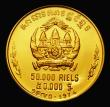 London Coins : A171 : Lot 552 : Cambodia 50000 Riels Gold 1974 Cambodian Dancers KM#64 UNC with practically full lustre with just a ...