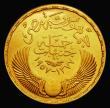 London Coins : A171 : Lot 576 : Egypt Five Pounds Gold AH1377 (1957) 5th Anniversary of the Revolution KM#388 EF/About EF and lustro...