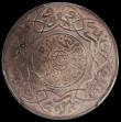 London Coins : A171 : Lot 674 : Morocco 2 1/2 Dirhams AH1314 (1897) Paris Mint, Arrowheads point inwards, Y#11.2 Lustrous UNC, in a ...