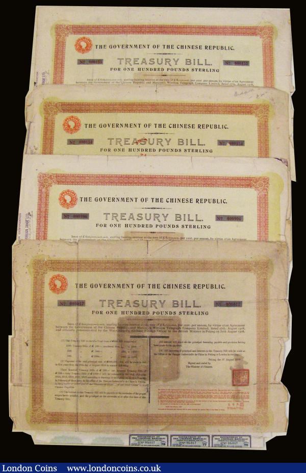 "China, 1918, 8% Treasury ""Marconi"" Bill, bonds for £100 (4), red & yellow, with coupons, on usual poor quality paper with some tears, overall Near Fine to Fine  : Bonds and Shares : Auction 172 : Lot 3"