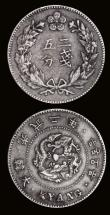London Coins : A172 : Lot 623 : Korea Quarter Yang Year 2 - 1898 (2) the first KM#1117 NVF, the second KM#1118 with larger inner cir...