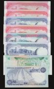 London Coins : A172 : Lot 73 : Barbados $1 1973 Pick 29 (3) $2 1980 Pick 30a ,1986 Pick 36 and 2000 Pick 54, Belize $1 1.6.1980 Pic...