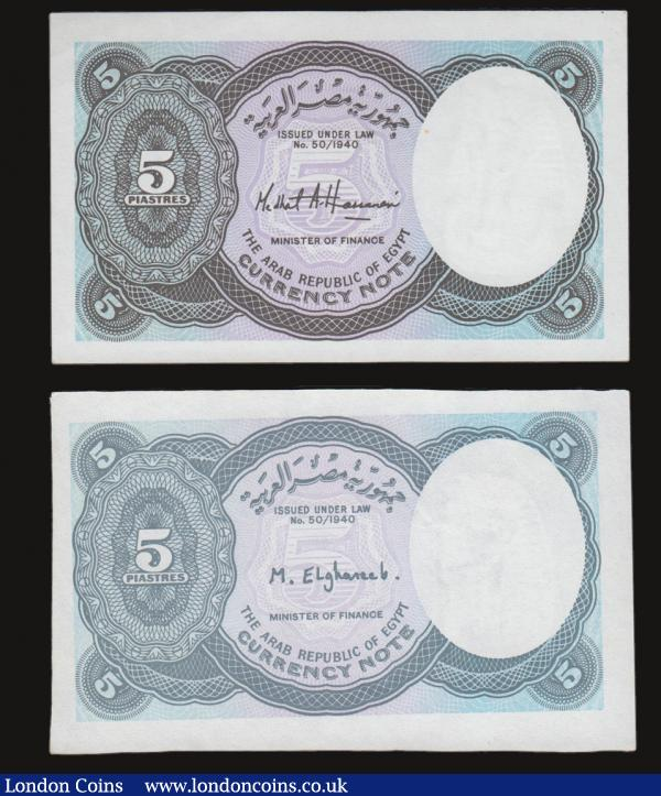 Egypt 10 5 Piastres ND(1940) (2) both without serial number and prefix both Unc : World Banknotes : Auction 172 : Lot 86