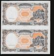 London Coins : A172 : Lot 87 : Egypt 10 Piastres ND(1940) Pick 187 an uncut sheet of two and without signature, serial number and p...