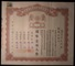 London Coins : A128 : Lot 19 : China, Commercial Bank of China, Shanghai, certificate No.173 for one share, 1937...