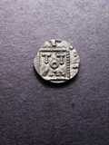 London Coins : A133 : Lot 107 : Anglo-Saxon Continental Ar Sceat.  C, 695-740.  Series E.  Obv; Degenerated head.  Rev; ...